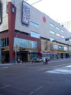 Edmonton City Centre (Wikipedia)