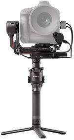 DJI RS 2 / best camera gimbals